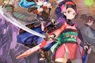 Se muestra el cuarto contenido descargable de Muramasa Rebirth