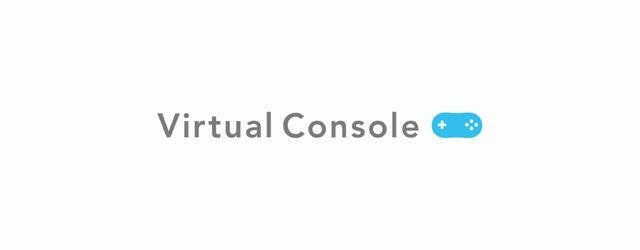 Nintendo sigue trabajando en la Consola Virtual para Wii U
