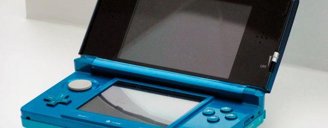 El nuevo firmware de Nintendo 3DS llegar� en diciembre