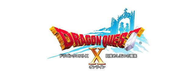 Dragon Quest X para PC tendrá una demo el 12 de septiembre