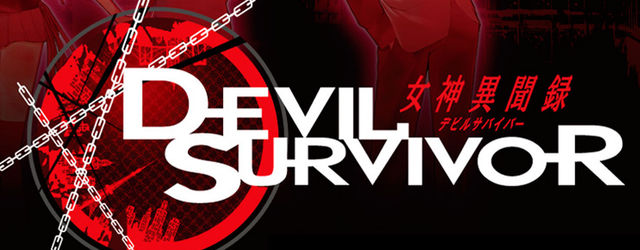 Solo se han reservado 627 copias de Devil Survivor 2
