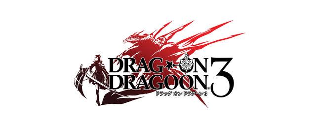 Drakengard 3 incluye varias canciones de Nier mediante un contenido descargable