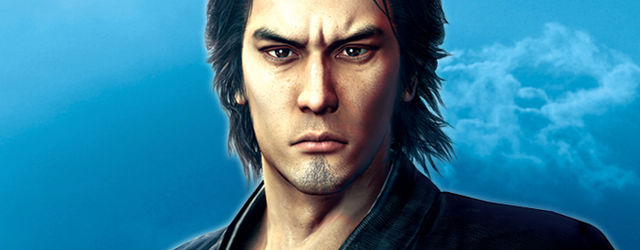 Yoshitaka Mine tendr� un papel en Yakuza: Ishin